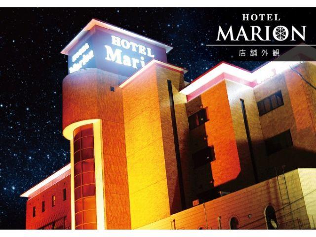 ホテルマリオン