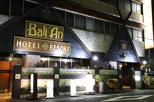 ホテルバリアンリゾート錦糸町