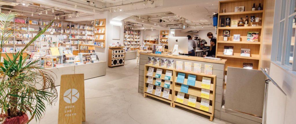 book lab