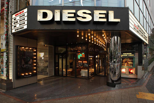 Diesel Art Gallery(ディーゼルアートギャラリー)