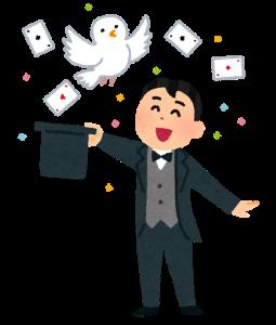 job_magician_man