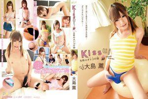 Kissui 〜生粋のオトコの娘〜 大島薫