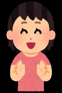 hakusyu_girl1